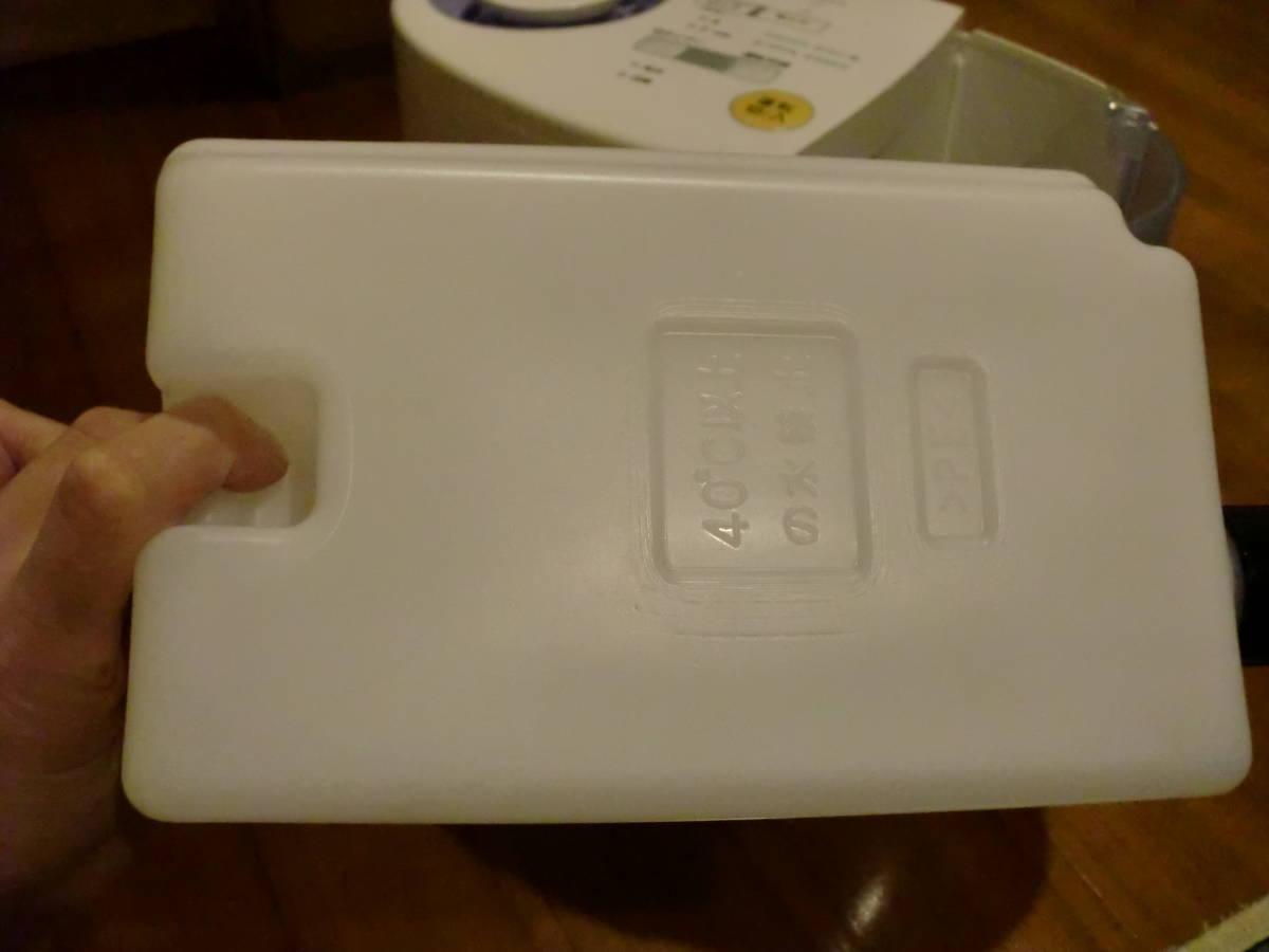2007年 ナショナル ハイブリッド 加熱気化式加湿器 FE-03TLB★ウイルス 花粉 対策 インフルエンザ コロナ 予防_画像3