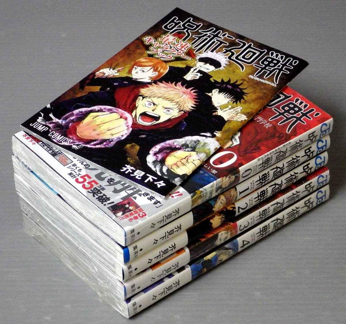 【3冊未開封!全巻帯付!】呪術廻戦〈0巻~4巻+最速キャラクターブック〉計6冊セット!