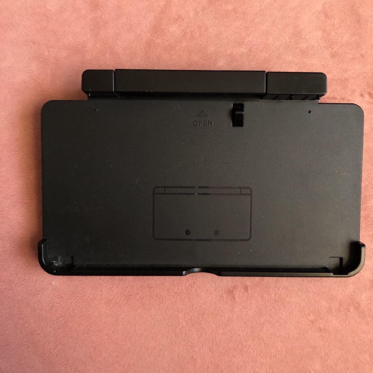 ニンテンドー3DS 充電器 任天堂 Nintendo