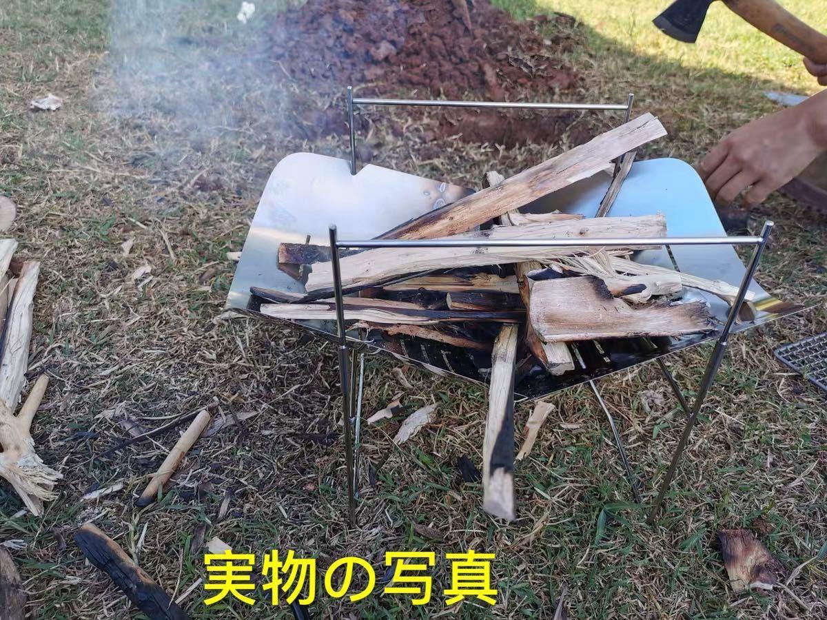 焚き火台 折り畳み式 ステンレスバーベキューコンロ 焚火台 超軽量!焼き網付き!