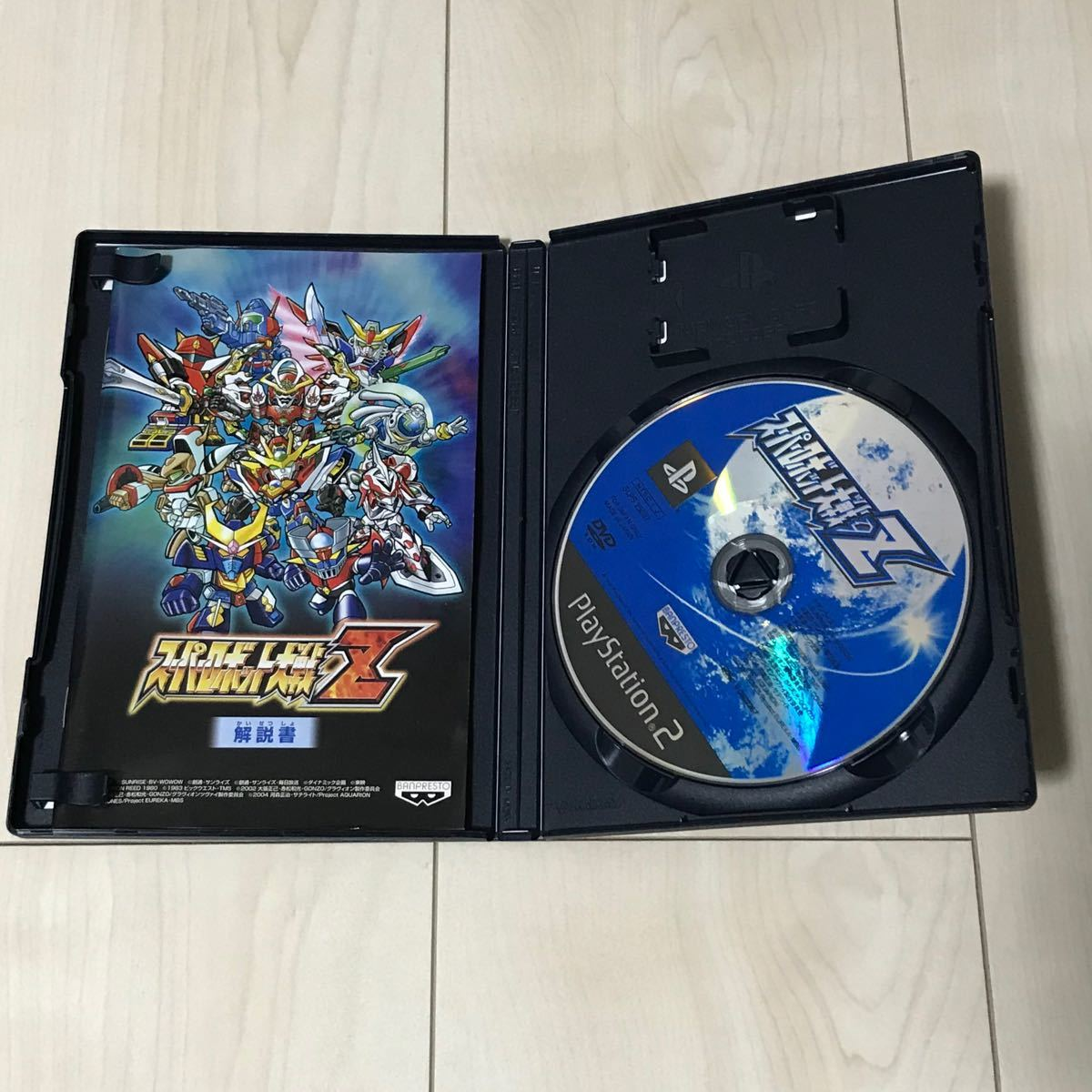 PS PS2 スーパーロボット大戦 3点セット