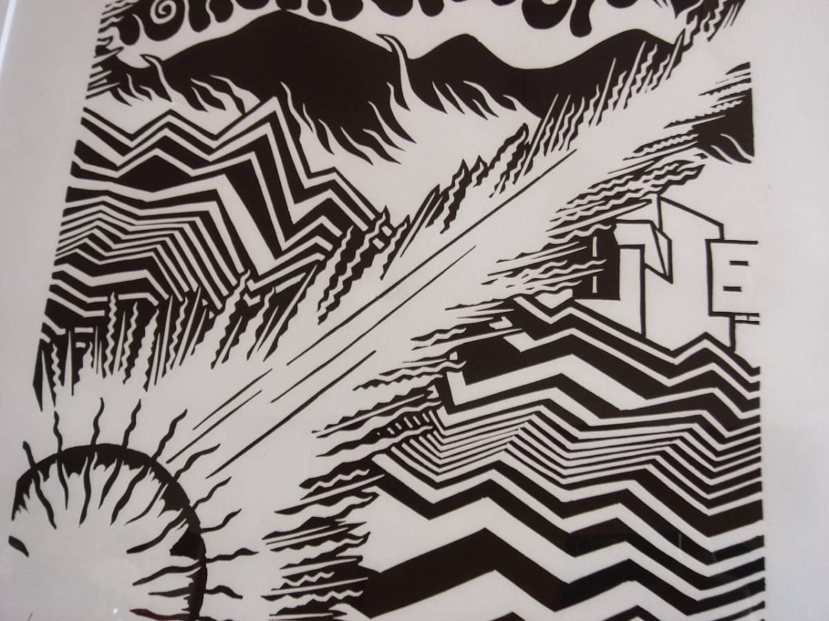 "Stanley Donwood ""Atoms For Peace""「AMOK」直筆サイン エディション66 RADIOHEADトム・ヨーク Thom Yorke_画像4"