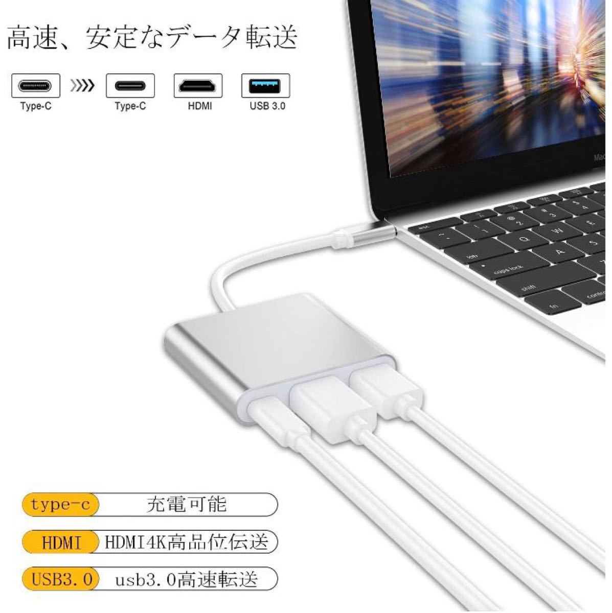 Type-C変換 アダプター HDMI 4k USB スイッチswitch対応