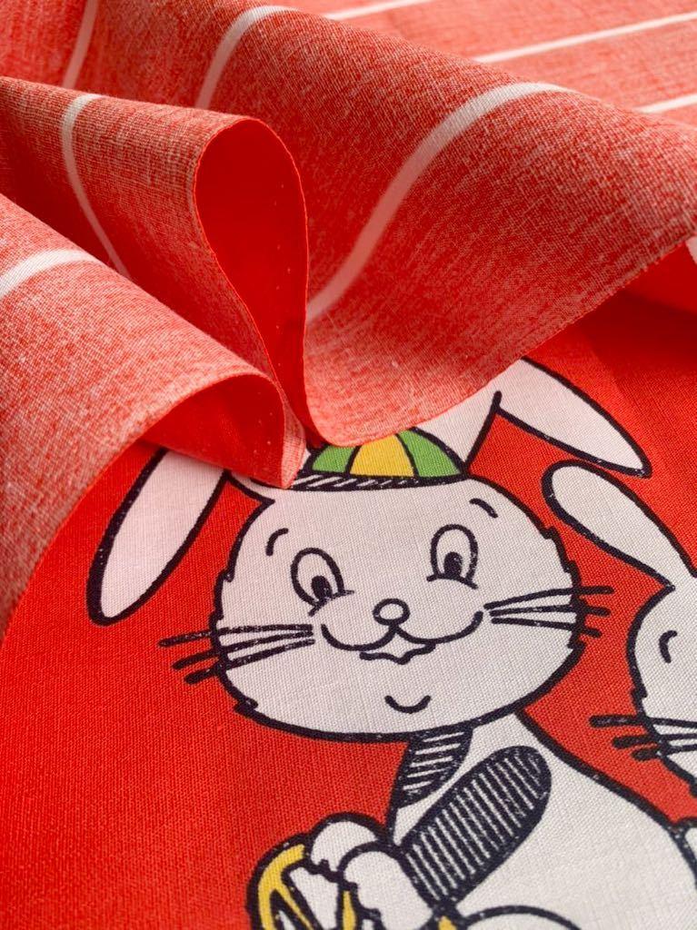 ウサギ柄 動物 昭和レトロ アンティーク デットストック はぎれ 生地 雑貨 コレクター ハンドメイド 手作り 布 ファンシー ノスタルジック