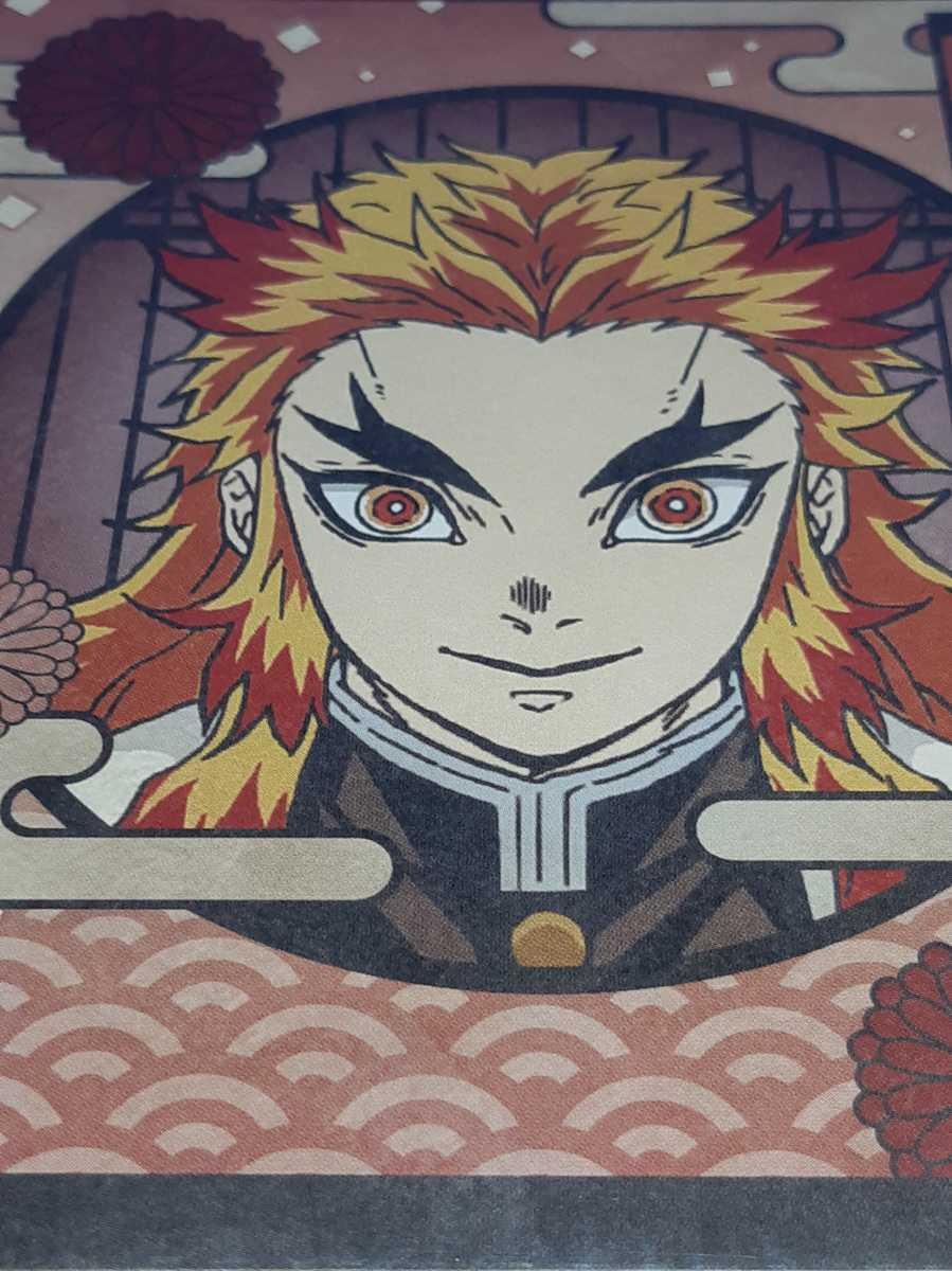鬼滅の刃炎柱煉獄杏寿郎色紙