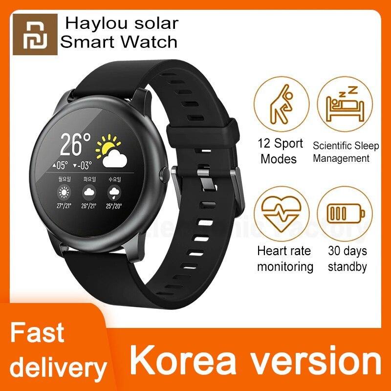 YOUPIN HAYLOUソーラースマート腕時計韓国グローバルバージョンスポーツフィットネスブレスレットバンドスマートウォッチ女性男性アンドロ _画像7