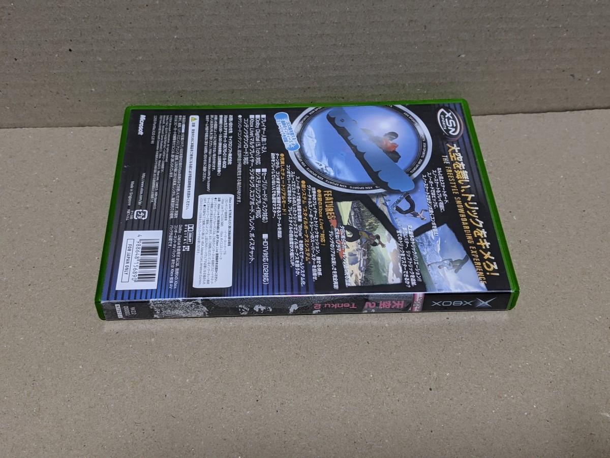 XBOX 天空2 (Tenku 2)(日本語版)360互換動作可