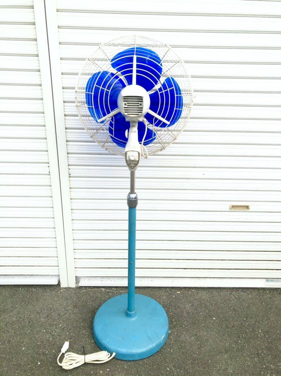 希少 動作確認済 東芝 TOSHIBA レトロ扇風機 扇風機 昭和レトロ 大型 リビング扇風機 ELECTRIC FAN アンティーク_画像3