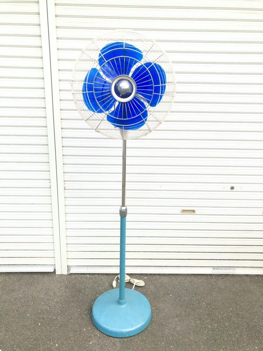 希少 動作確認済 東芝 TOSHIBA レトロ扇風機 扇風機 昭和レトロ 大型 リビング扇風機 ELECTRIC FAN アンティーク_画像1