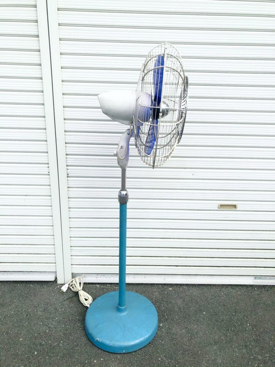 希少 動作確認済 東芝 TOSHIBA レトロ扇風機 扇風機 昭和レトロ 大型 リビング扇風機 ELECTRIC FAN アンティーク_画像2
