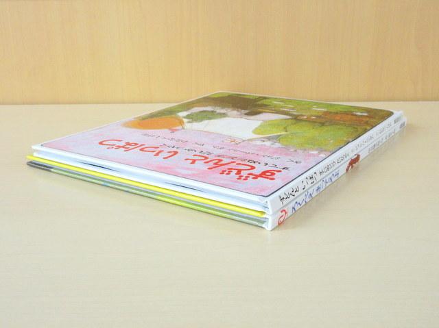 【びほん堂】美品!送料無料!3歳~小学校初級向け絵本2冊セット★ろくべえまってろよ★ずどんといっぱつ すていぬシンプだいかつやく★