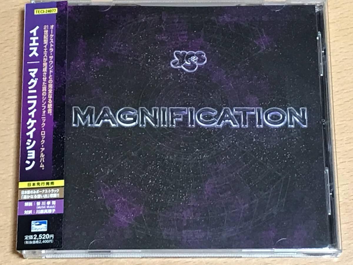 ■CD イエス / マグニフィケイション 送料込 MAGNIFICATION 国内初回盤 TECI-24077