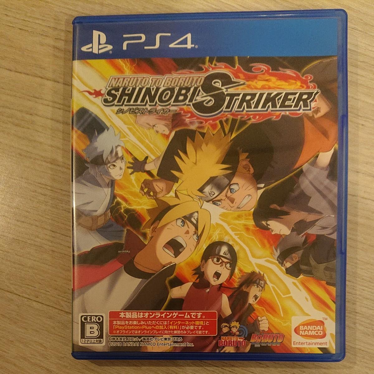 PS4  シノビストライカー