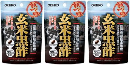 【送料無料】オリヒロ 玄米黒酢カプセル 60粒(30日分)×3個セット_画像1