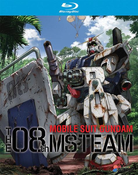 機動戦士ガンダム 第08MS小隊 OVA版 BD 全12話 355分収録 北米版_機動戦士ガンダム 第08MS小隊 OVA版 BD