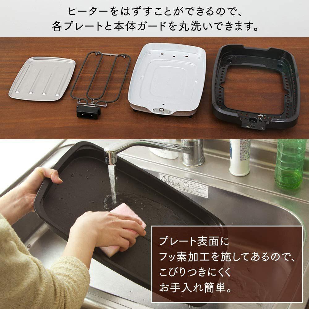 ♪ホットプレート 焼肉 平面 プレート 2枚 蓋付き 新品 送料込み_画像6