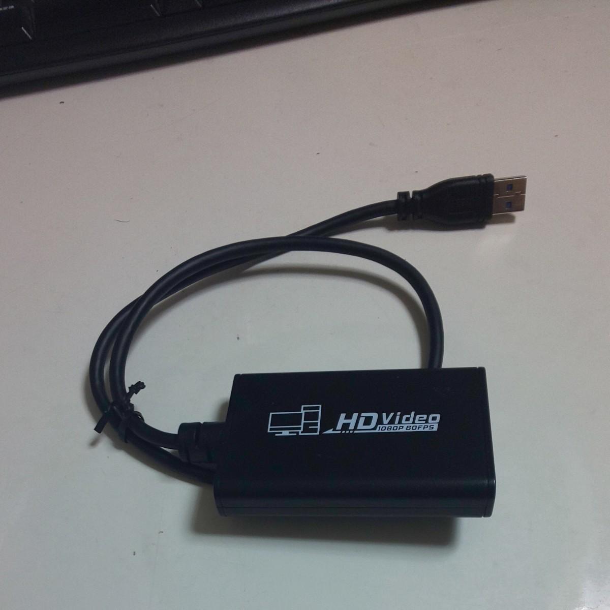 HDMI USB3.0 ビデオキャブチャー
