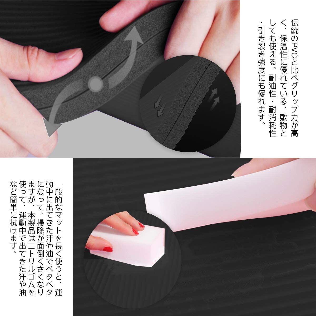 ヨガマット トレーニングマット 厚さ 10mm 高密度 エクササイズマット 肌に優しい おりたたみ 滑り止め ストラップ