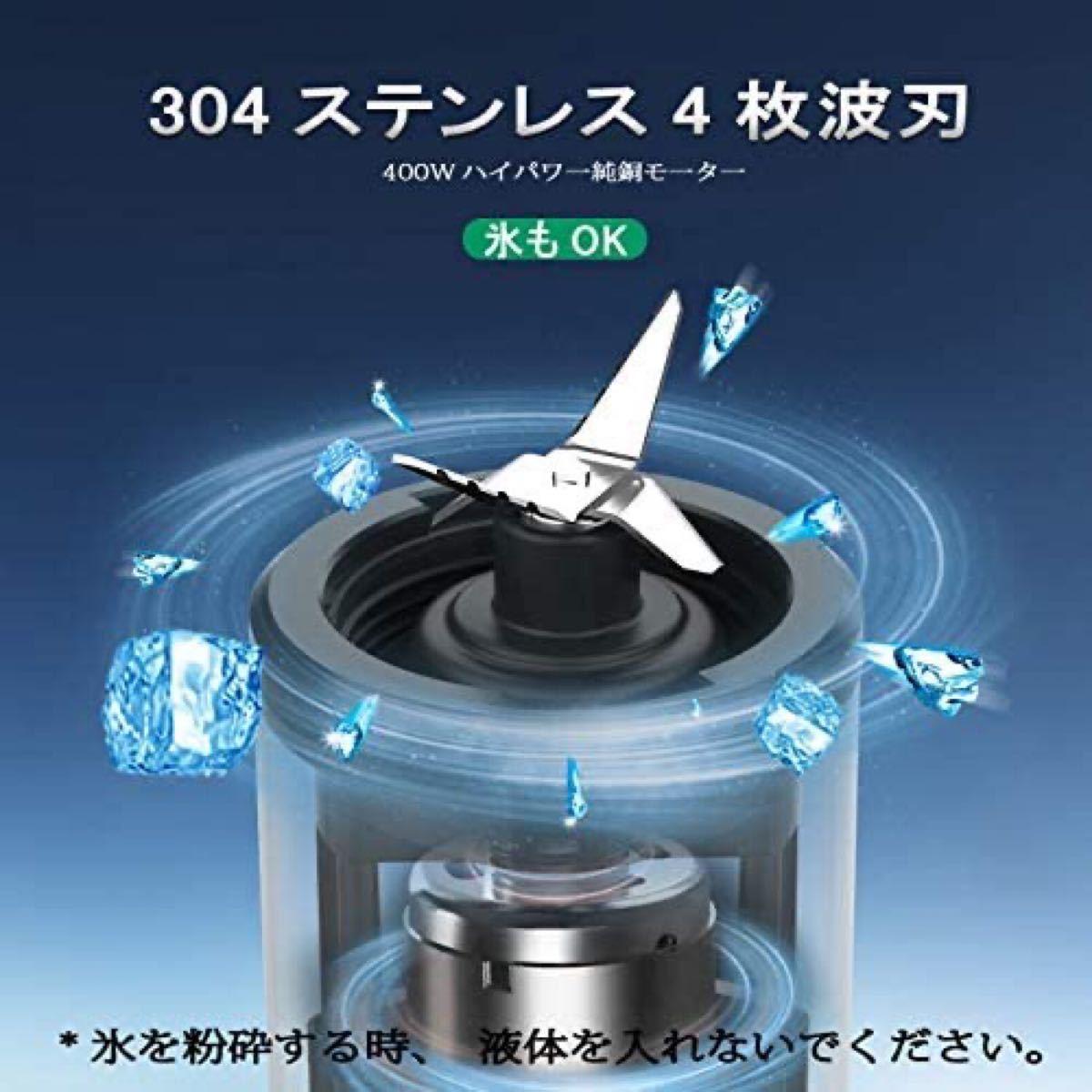 ジューサー ミキサー小型 スムージー氷も砕ける 高速回転ブレンダー 銀色
