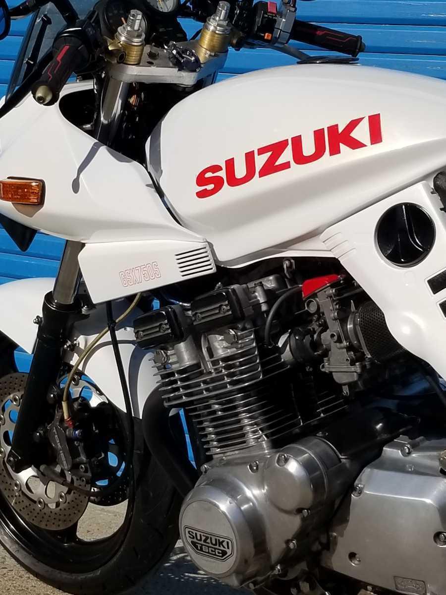 カタナ750 カスタム車両 SUZUKI 絶好調車両 GSX750S GX750X 年式昭和58年 車検R4年3月 高回転までスムーズに回ります F:バンデッド R:XJR_画像8