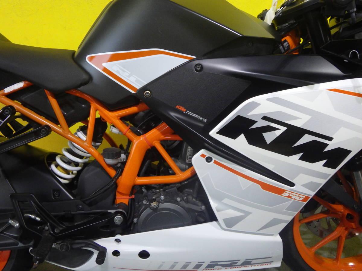 「ばいく屋いちばん KTM RC390 美車 スライダー」の画像3