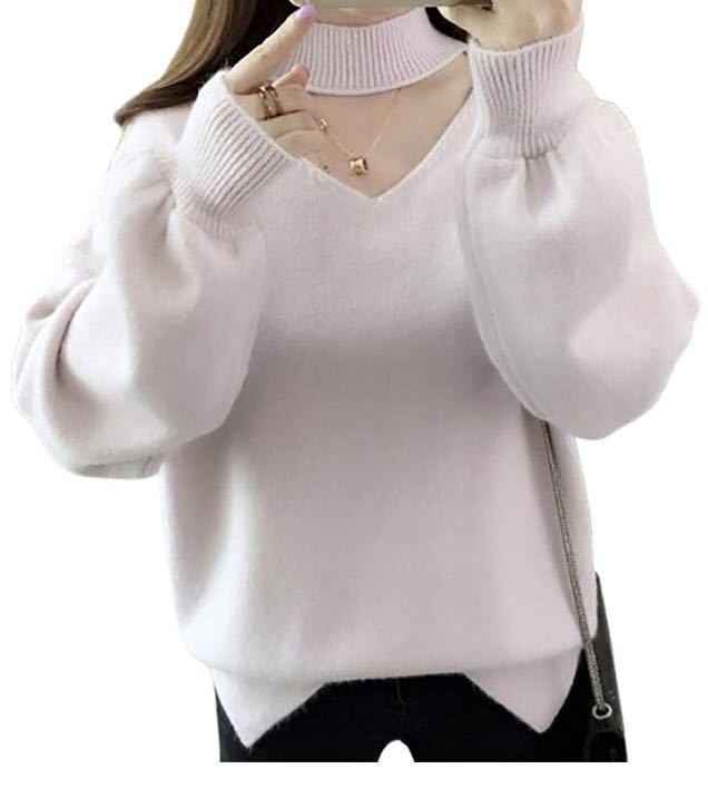 レディース ニットセーター Vネック トップス ニット タートルネック 胸元開き 長袖 ハイネック ゆったり 着痩せ 通勤 デート 無地