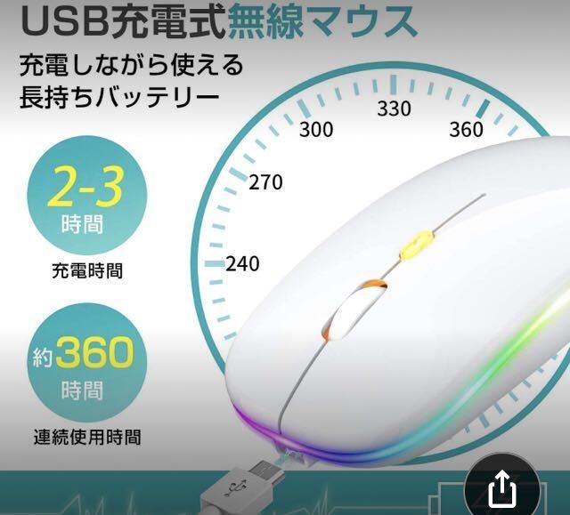 ワイヤレスマウス 超薄型 静音 無線 USB 充電式 2.4GHz 3DPIモード type-C変換アダプタ付属 Mac/Windows/surface/Microsoft Proに対応