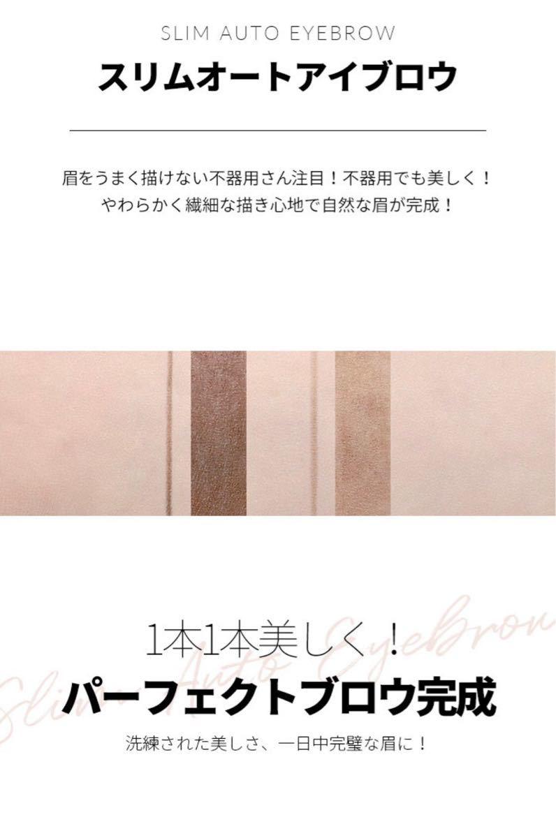 シスターアン★アイブロウ★01ナチュラルブラウン二本セット