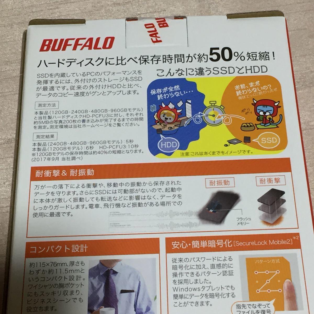 バッファロー SSD-PL480U3-BK USB3.1(Gen1)対応 外付けポータブルSSD 480GB ブラック