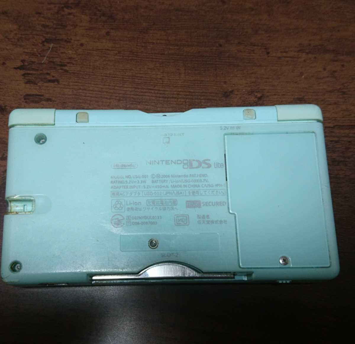 ニンテンドーDS Lite 本体 充電器 タッチペン アイスブルー 青 動作確認済み 任天堂 Nintendo