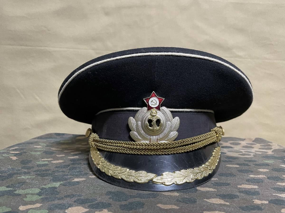 ソビエト連邦 ソビエトロシア海軍 海軍少佐 ジャケット・シャツ・ネクタイ・制帽 セット 実物 放出品 中古品 徽章類込_画像8