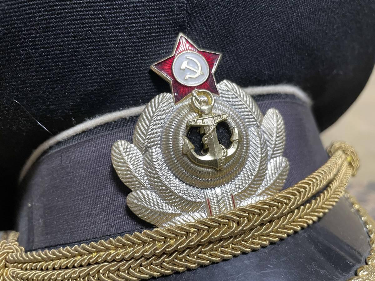 ソビエト連邦 ソビエトロシア海軍 海軍少佐 ジャケット・シャツ・ネクタイ・制帽 セット 実物 放出品 中古品 徽章類込_画像9