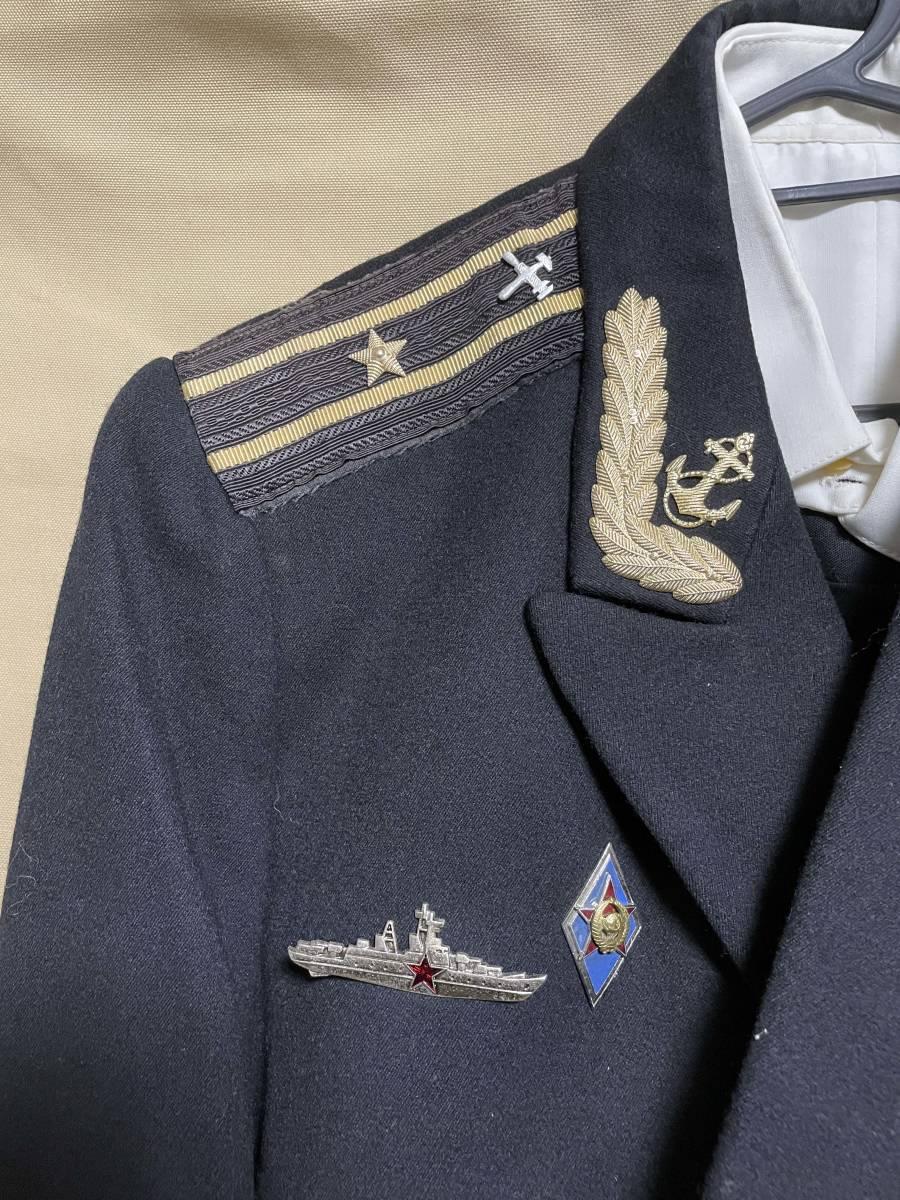 ソビエト連邦 ソビエトロシア海軍 海軍少佐 ジャケット・シャツ・ネクタイ・制帽 セット 実物 放出品 中古品 徽章類込_画像3