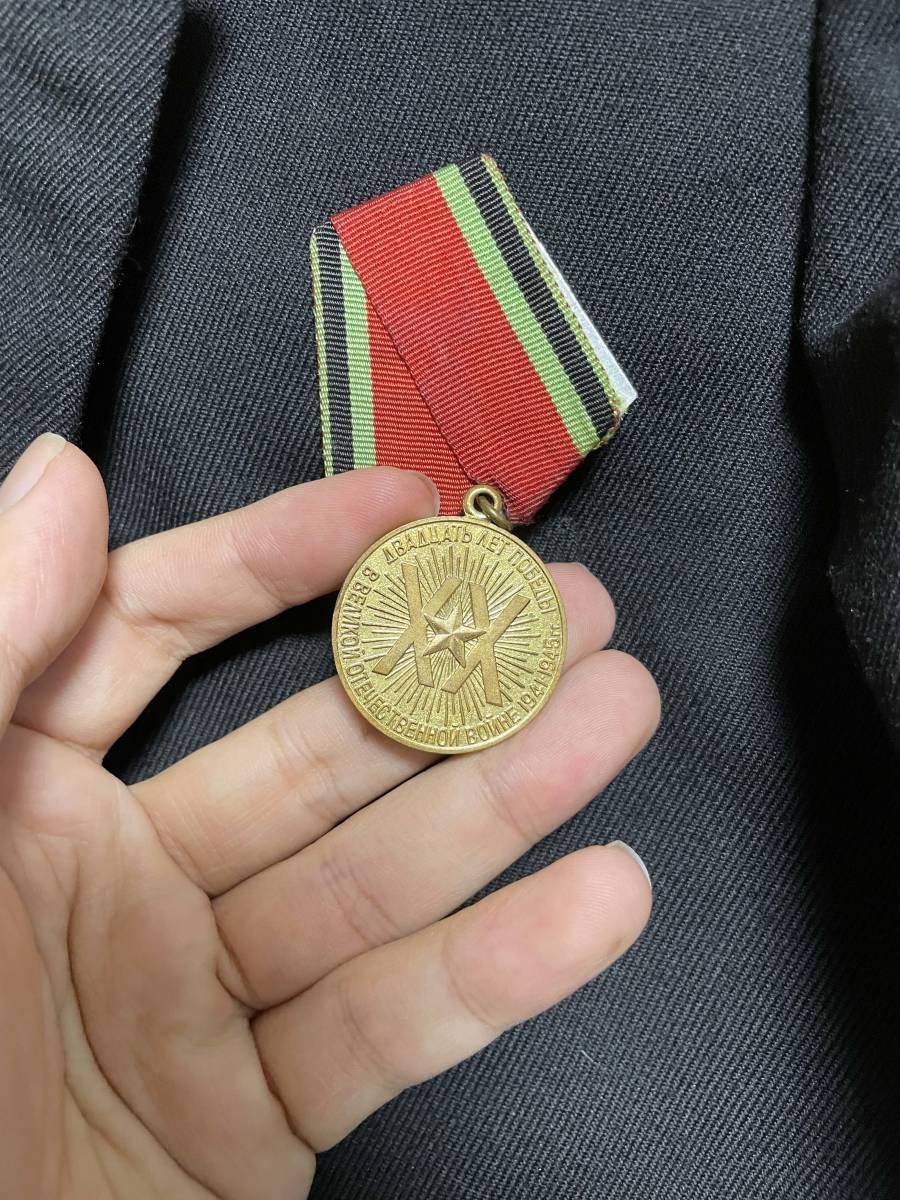 ソビエト連邦 ソビエトロシア海軍 海軍少尉 ジャケット 実物 放出品 USSR CCCP ソ連 海軍 中古品 徽章 セット_画像6