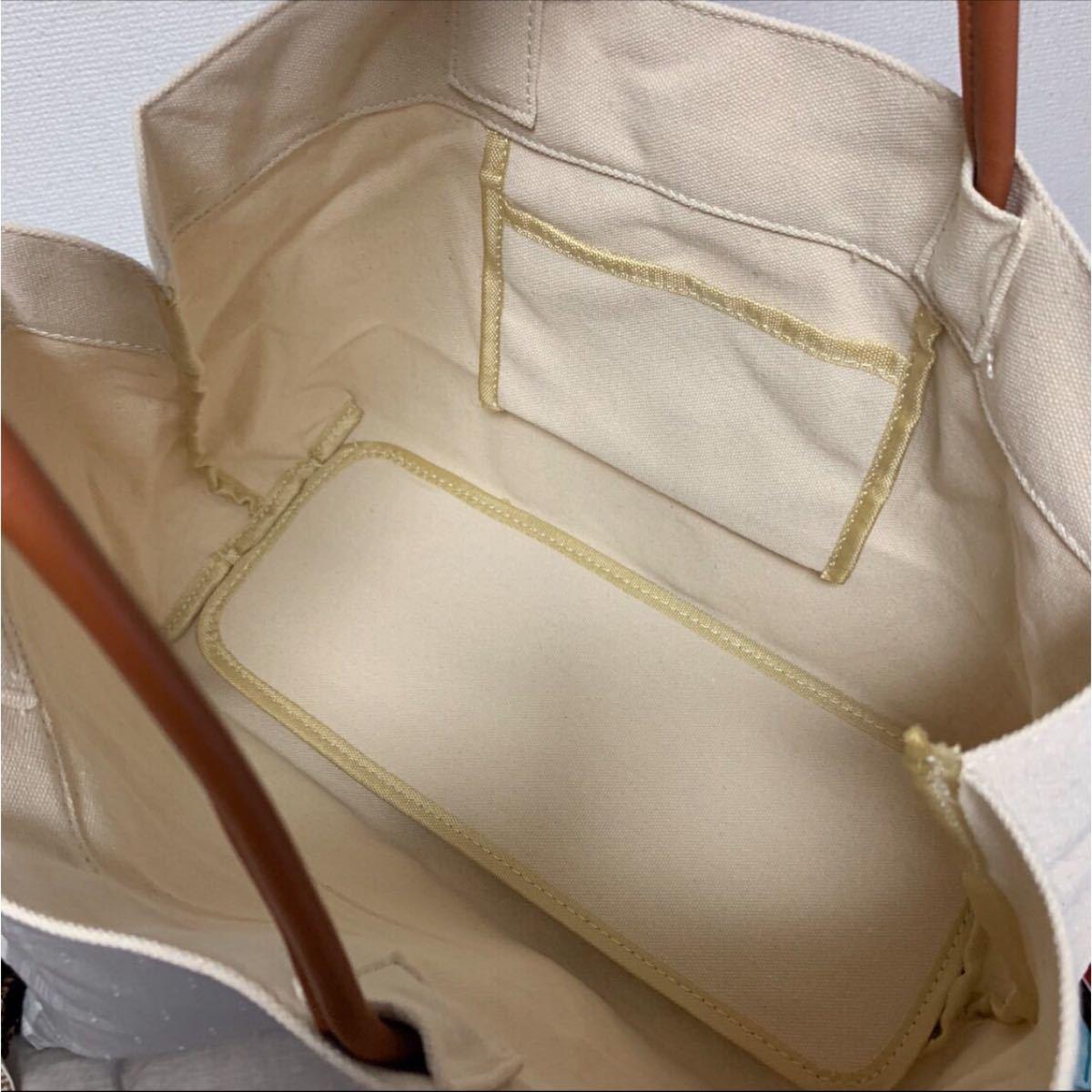 無地 シンプル キャンバストート 大容量トートバッグ きなり 白 ホワイト