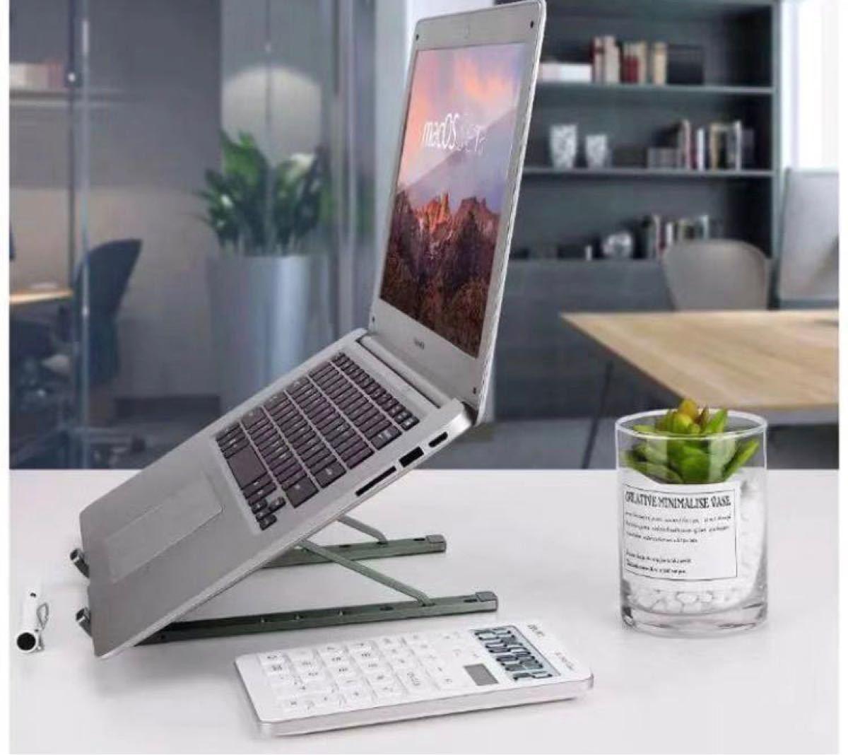 ノートパソコンスタンド 折りたたみ式