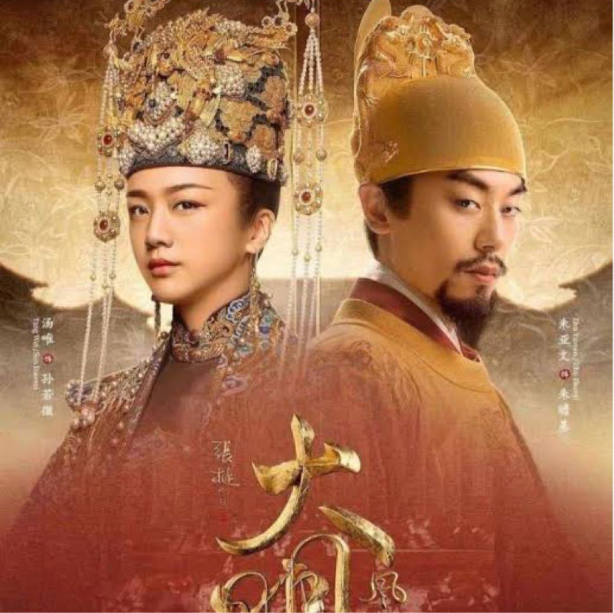 (Blu-ray)大明皇妃