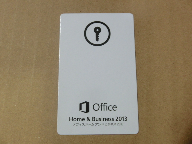 Microsoft Office Home & Business 2013 OEM 正規品/Word・Excel・PowerPoint プロダクトキーカードのみ 送料無料