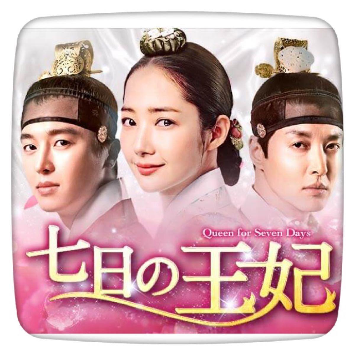 【七日の王妃】Blu-ray 韓国ドラマ 韓流