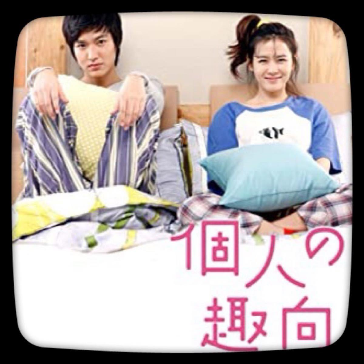 【個人の趣向】Blu-ray 韓国ドラマ 韓流