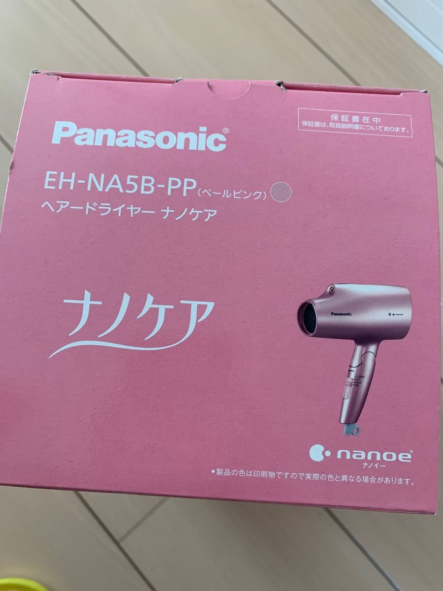 パナソニック Panasonic ヘアードライヤー ナノケア 国内 海外対応