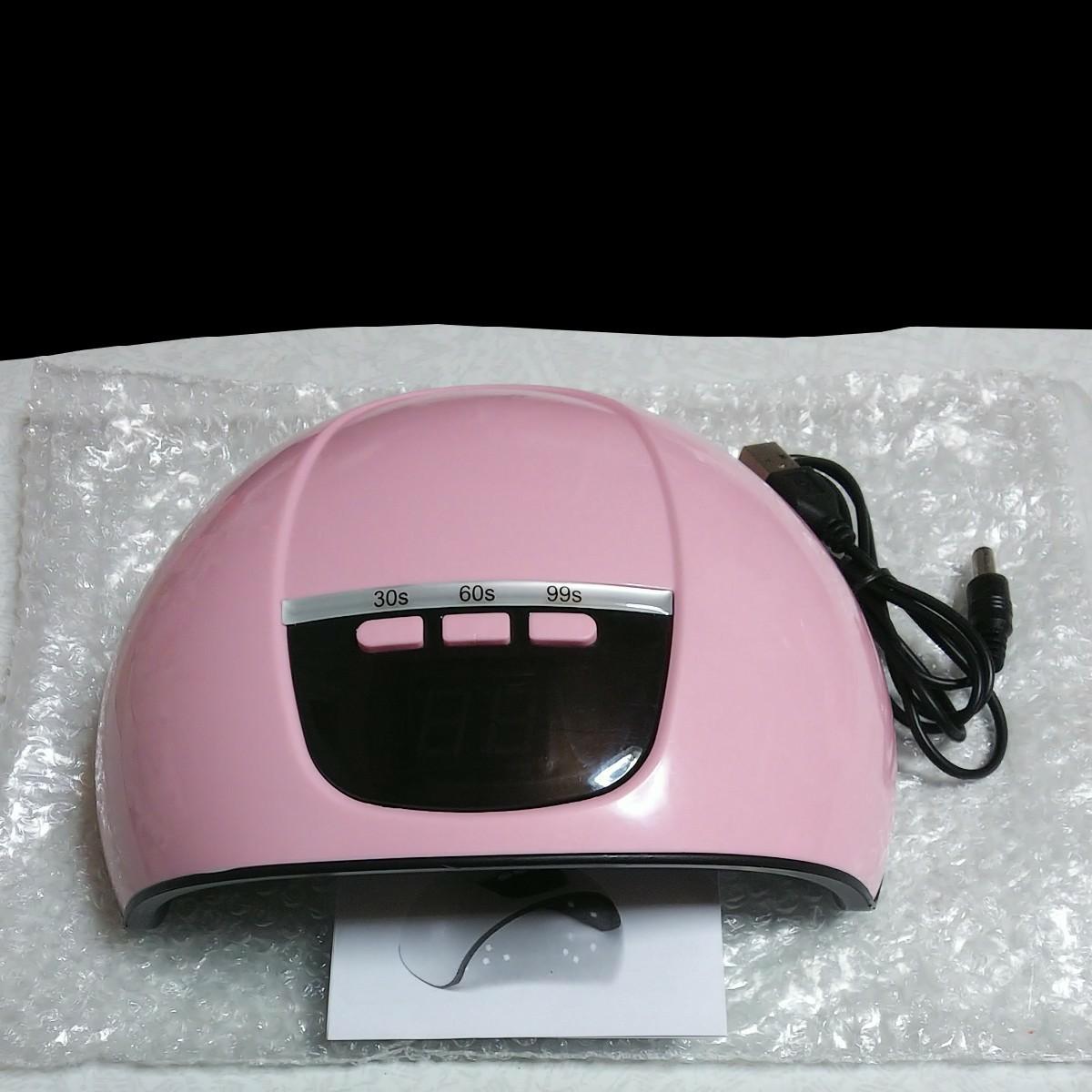 ジェルネイルライト LED 54W ピンク オマケ付き