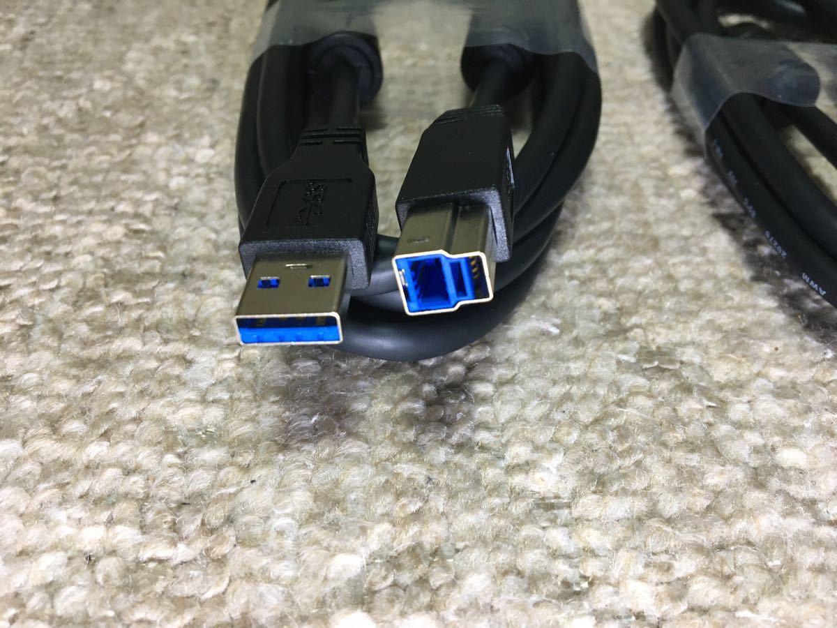 USB3.0対応 USBケーブル 2m (A)オス-(B)オス 新品 3本セット