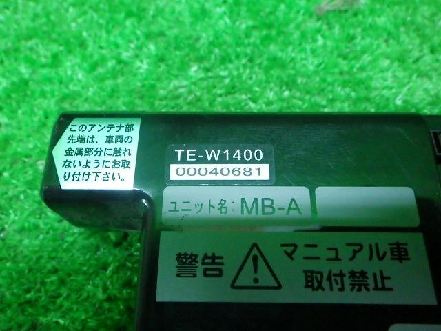 カーメイト エンジンスターター  TE-W1400 リモコン 本体のみ 190603161_画像6