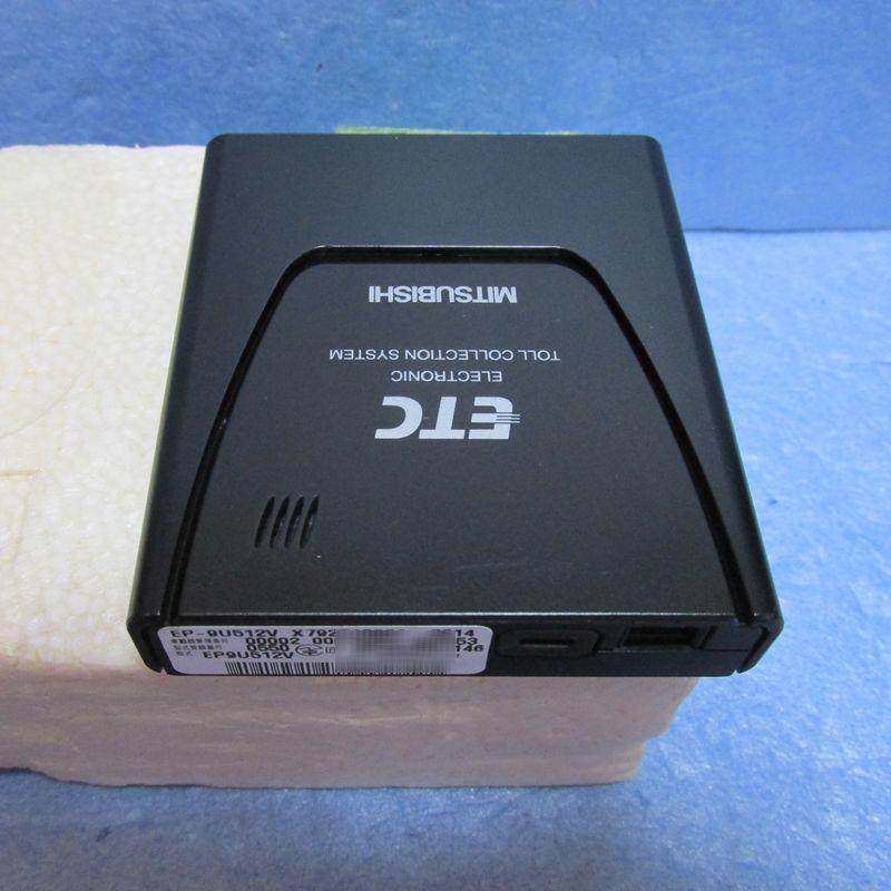 【軽自動車登録】三菱電機製 EP-9U512V アンテナ一体型ETC 【USB、シガープラグ対応】_画像4