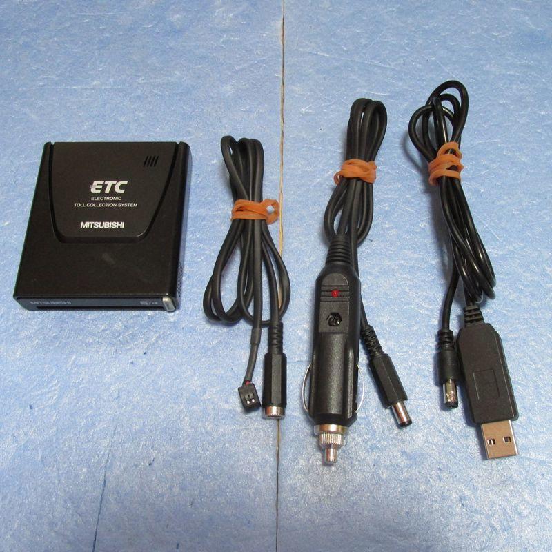 【軽自動車登録】三菱電機製 EP-9U512V アンテナ一体型ETC 【USB、シガープラグ対応】_画像9