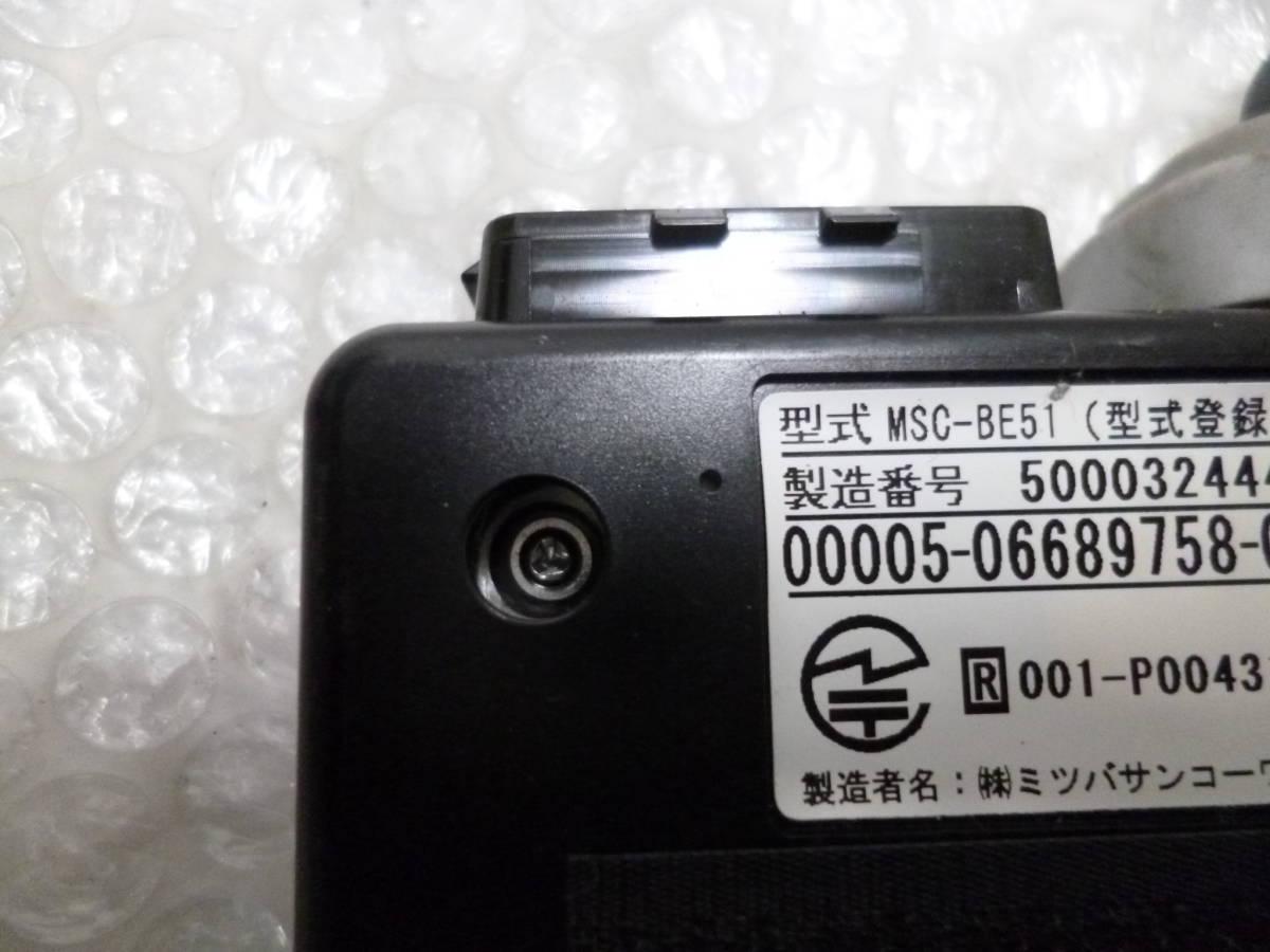 バイク用 ミツバサンコーワ 別体式 ETC MSC-BE51 セットアップ済み 中古 ETC車載器 MITSUBA 日本無線 _画像6