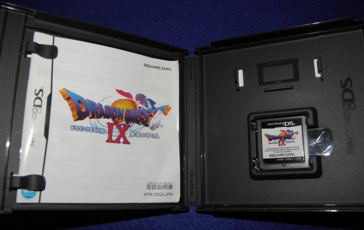 NINTENDO.DS:ドラゴンクエストIX『星空の守り人』取説付き美品!