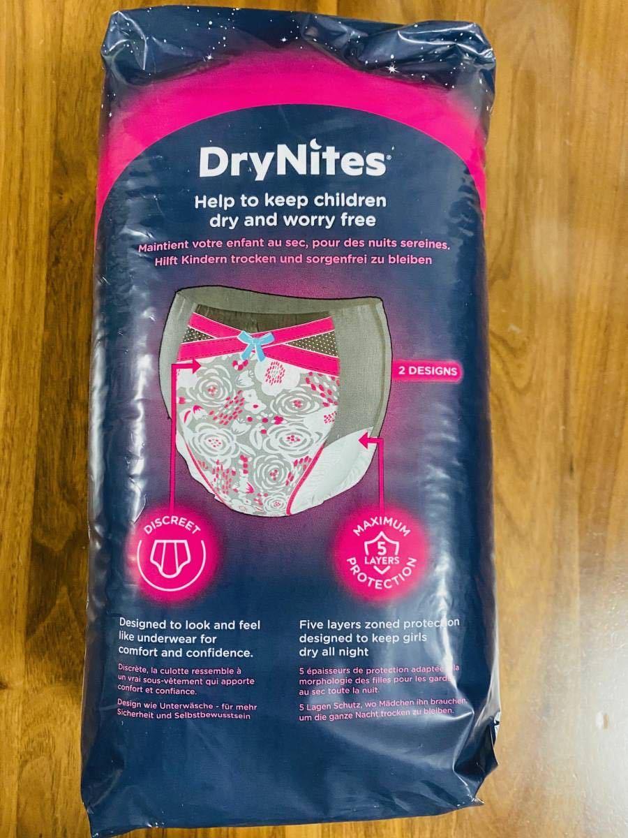 【最新】Drynites Girls 8-15歳 27-57kg  ヨーロッパ おむつ 海外 abdl 女の子