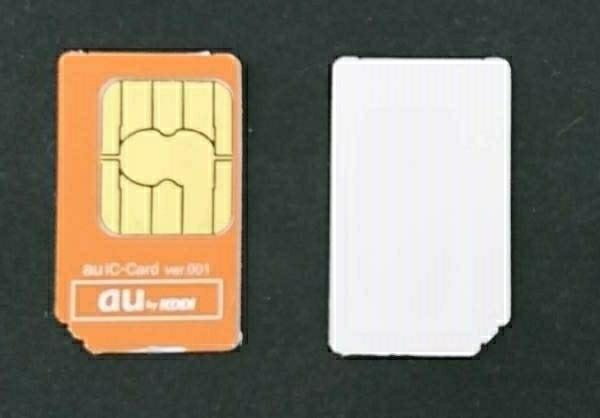 送料63円 AU エーユー解約済み/携帯電話用 SIMカード au ミニSIM(mini-SIM)標準SIM アクティベート アクティベーション シム 研究実験用_表面+裏面(出品は1枚です)